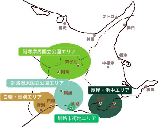 探鳥エリアマップ